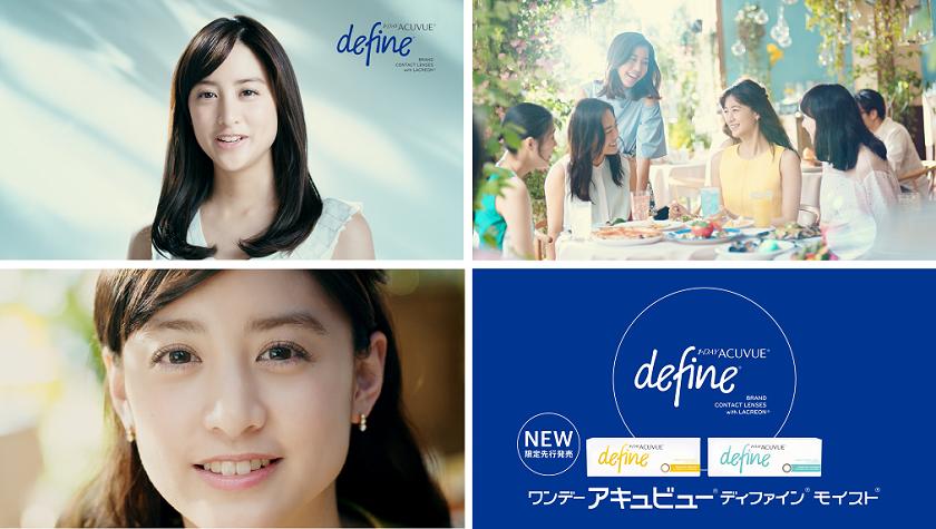 JJVC Define_冒頭シーン - コピー