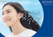 ACUVUE<sup>®</sup><br> 「見えるって、アガる!」