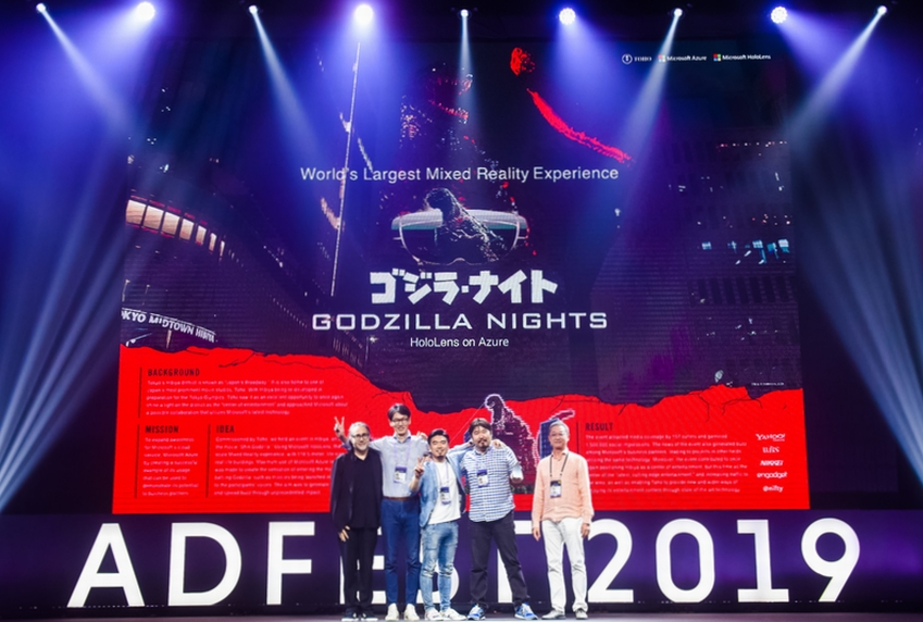 『ADFEST 2019』メディア部門でシルバーを受賞!<br>「ゴジラ・ナイト」
